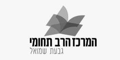 המרכז הבינתחומי גבעת שמואל