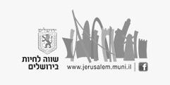 שווה לחיות בירושלים